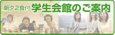 株式会社共立メンテナンス仙台支社