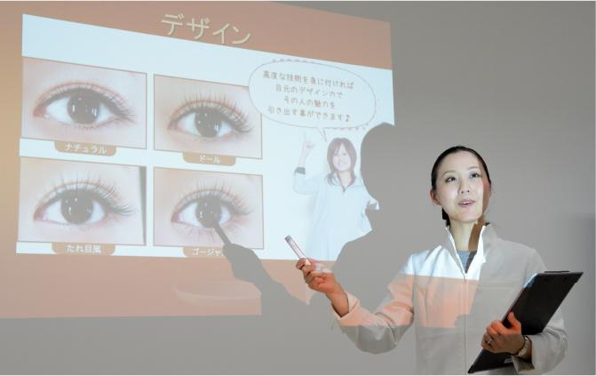 ABE(公益社団法人 日本理容美容教育センター)