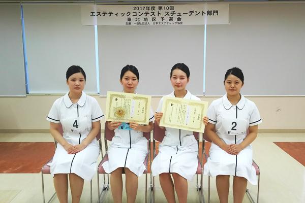 日本エステティック協会主催 『第10回エステティックコンテスト』
